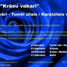 27.janvāris - Tumši zilā krāsa